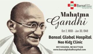 Bansal Global Hospital  Mahatma Gandhi