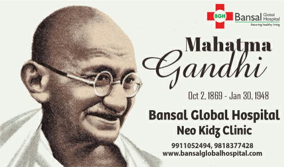 Bansal Global Hospital  Mahatma Gandhi