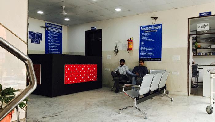 Emergency Hospital in Rohini