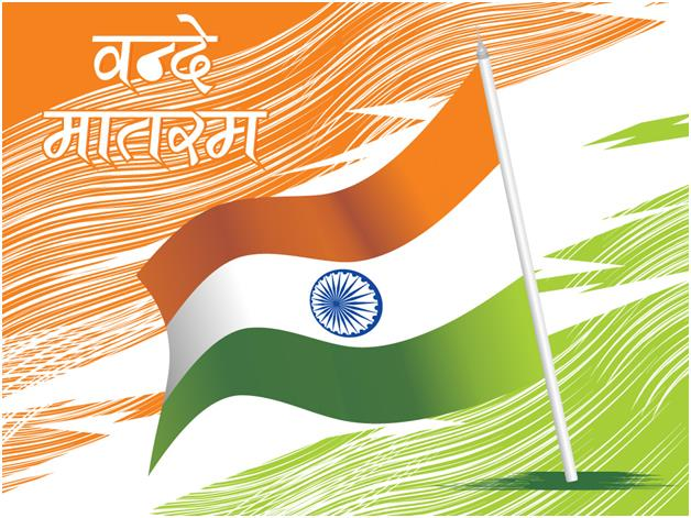 celebrated the 71st Independence