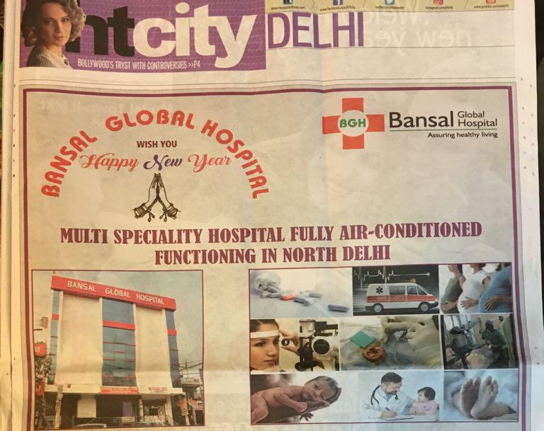 Hospital In NCR Healthy Measures